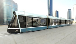 Lusail tramway integration view