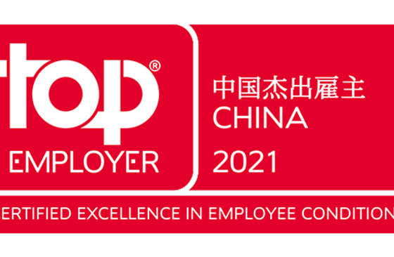 Top_Employer_China_2021_560x315.png